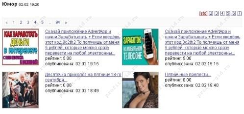 Заработок на uh.ru